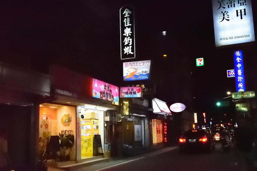 f:id:fuku-taro:20181124233449j:plain