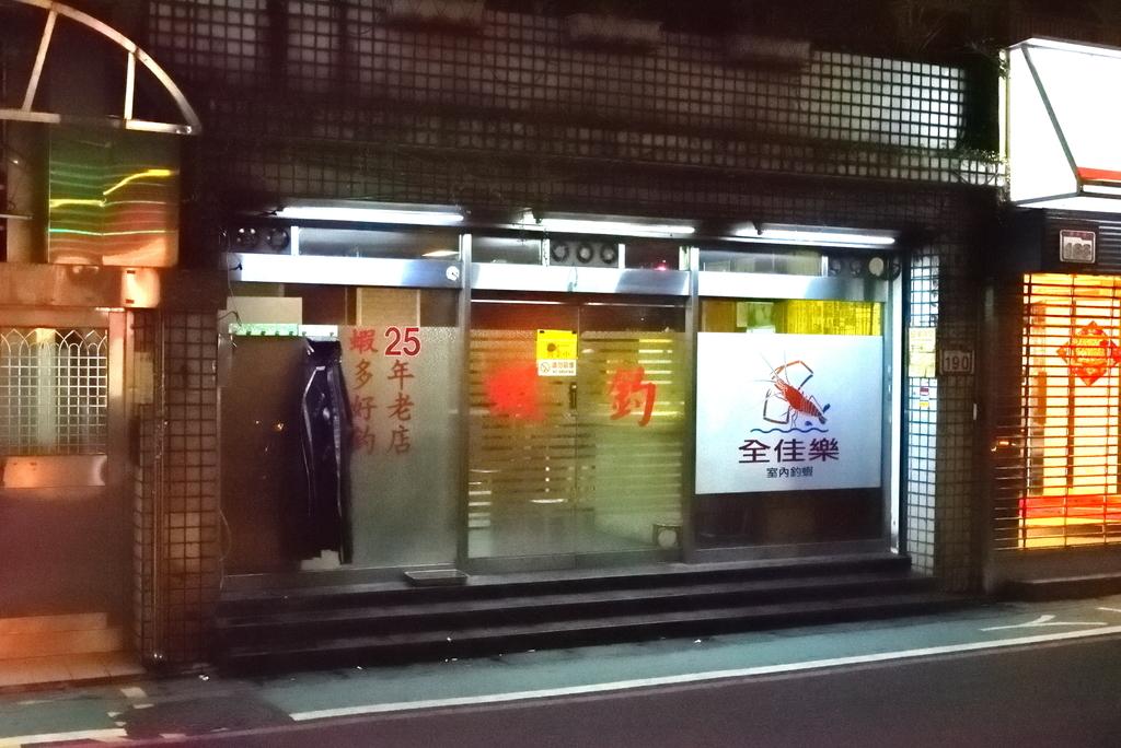 f:id:fuku-taro:20181124234139j:plain
