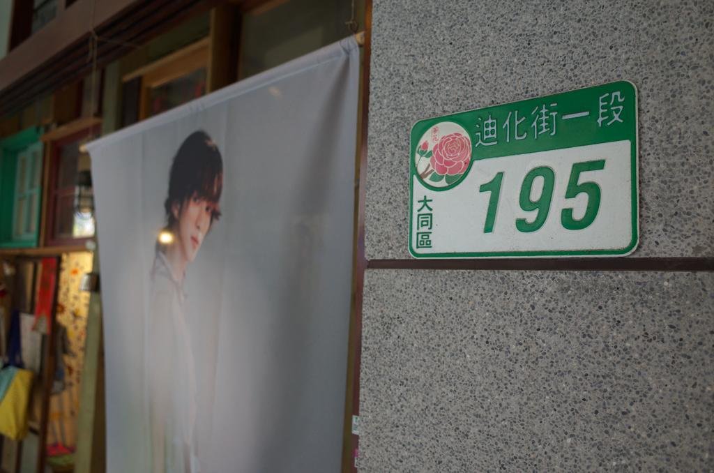 f:id:fuku-taro:20190126105212j:plain