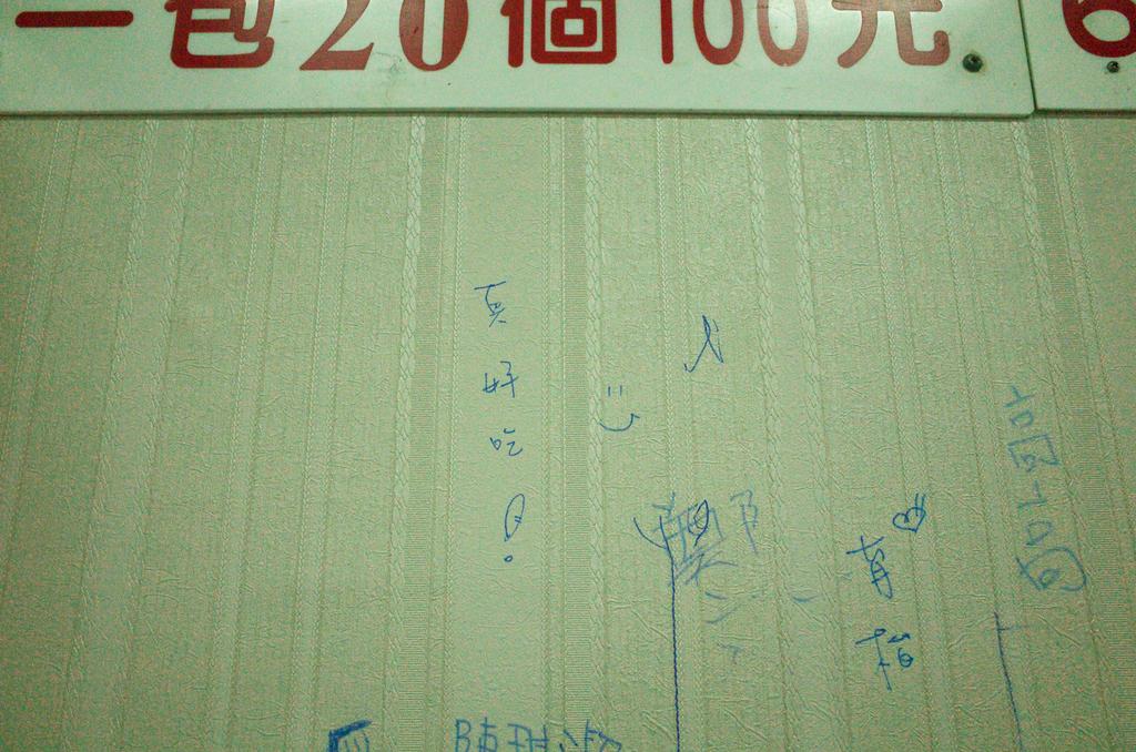 f:id:fuku-taro:20190224191256j:plain