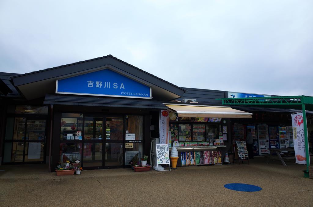 f:id:fuku-taro:20190310224432j:plain