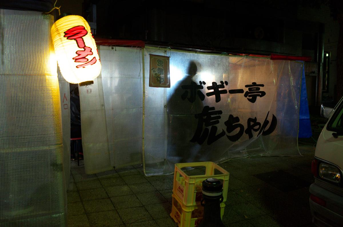 f:id:fuku-taro:20190406142838j:plain