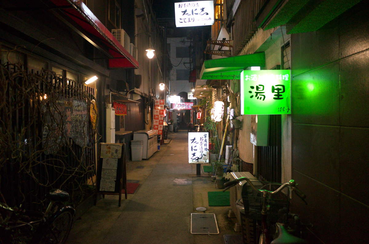 f:id:fuku-taro:20190406143410j:plain