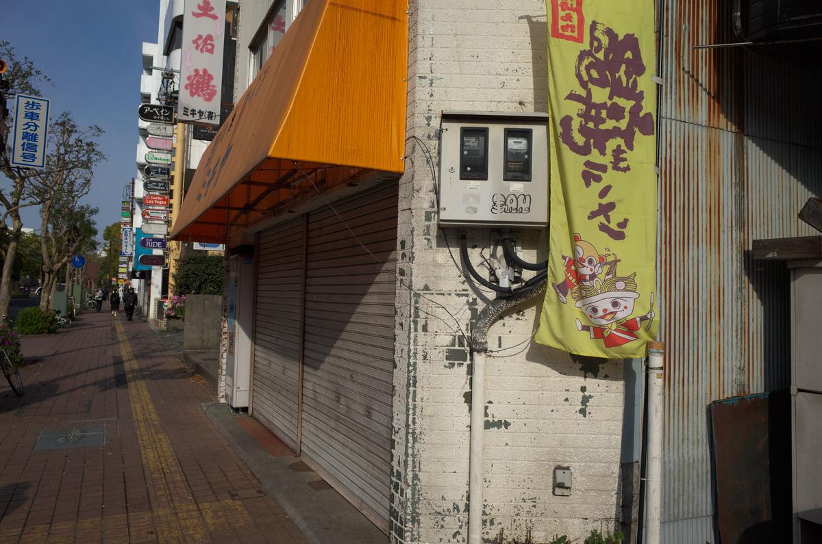 f:id:fuku-taro:20190414132704j:plain