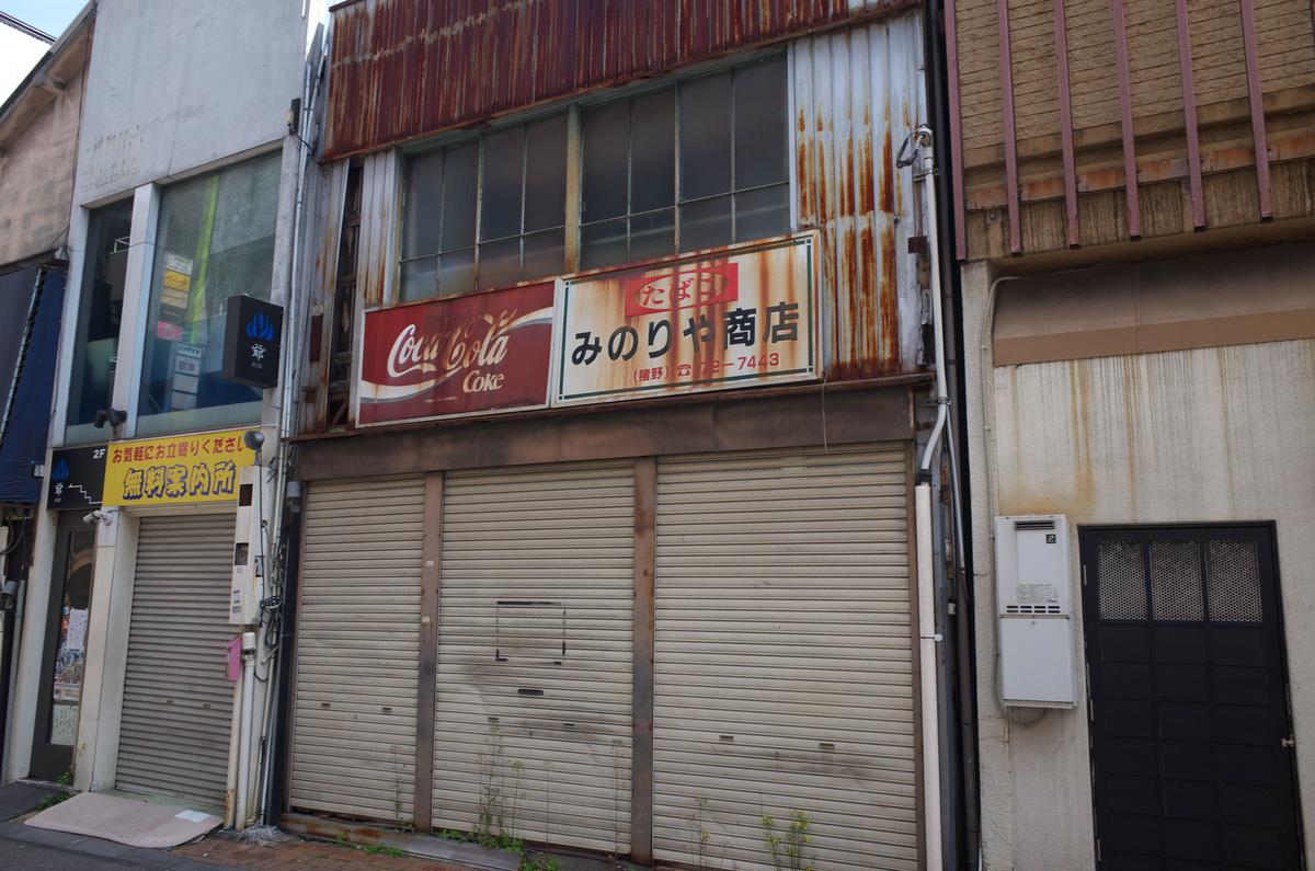 f:id:fuku-taro:20190414132748j:plain