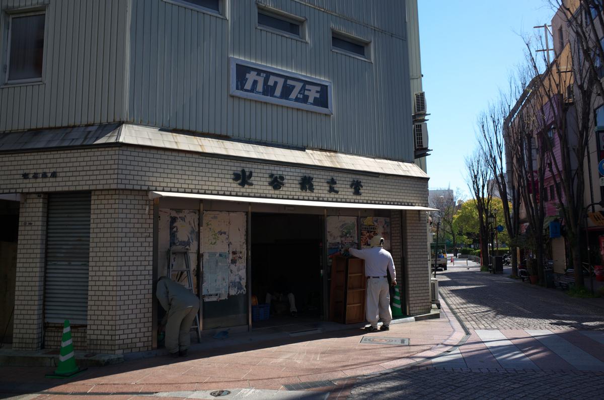 f:id:fuku-taro:20190414133750j:plain