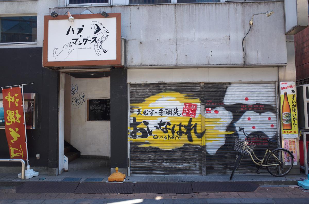 f:id:fuku-taro:20190414134009j:plain