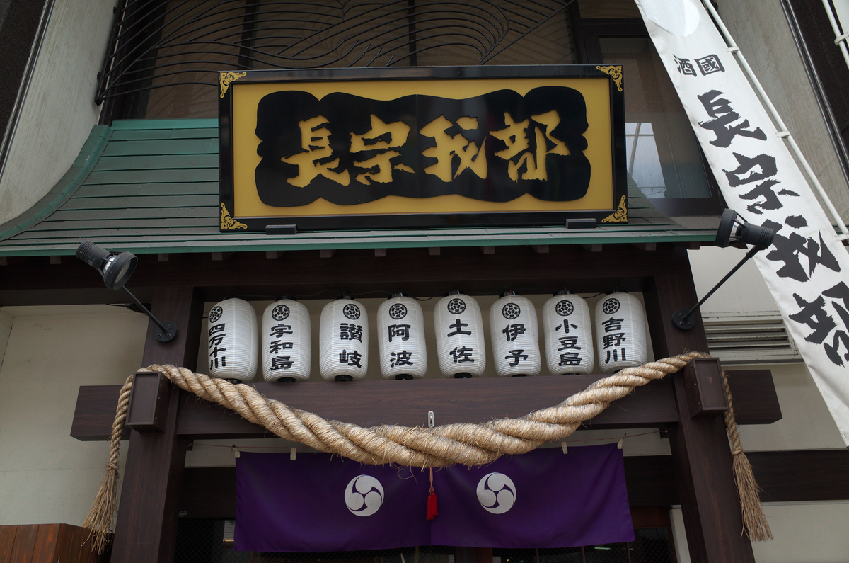 f:id:fuku-taro:20190414134054j:plain
