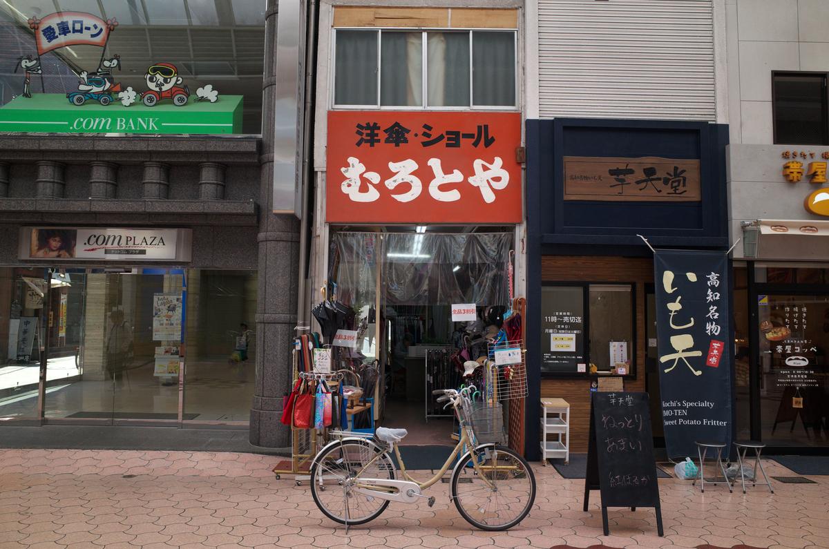 f:id:fuku-taro:20190414134246j:plain