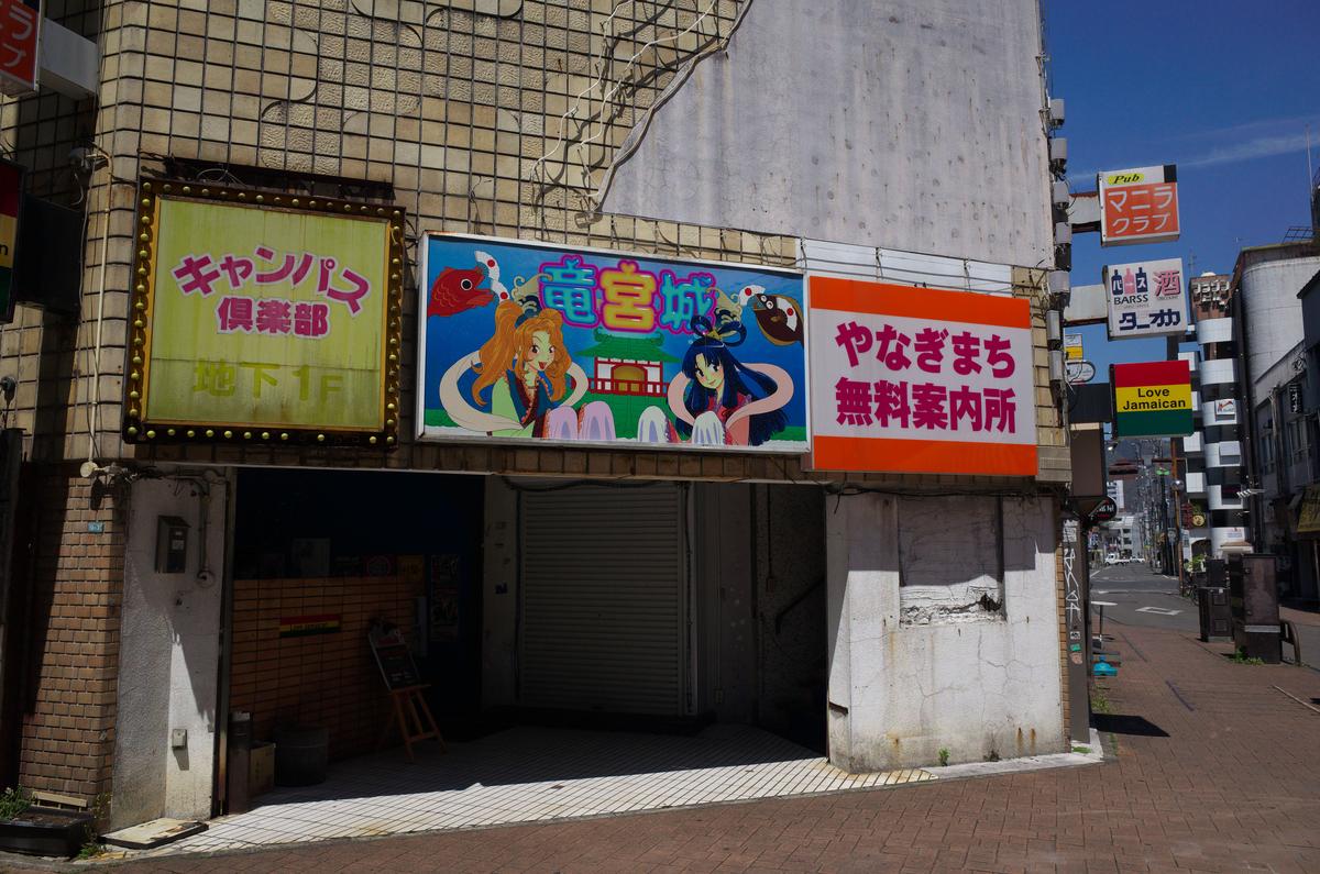 f:id:fuku-taro:20190414134417j:plain