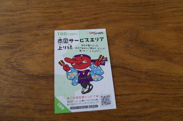 f:id:fuku-taro:20190504172925j:image