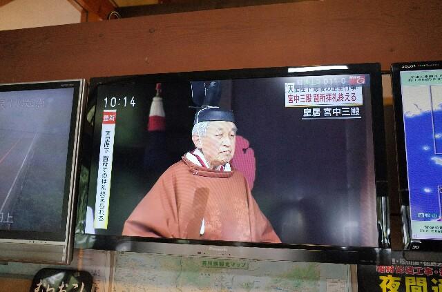 f:id:fuku-taro:20190504173735j:image