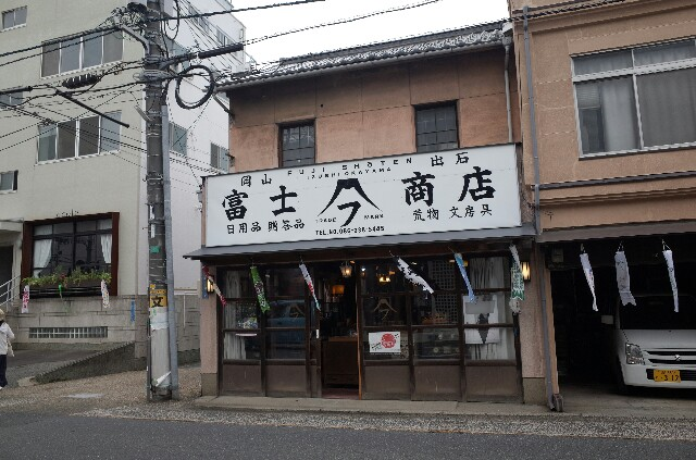f:id:fuku-taro:20190504205940j:image