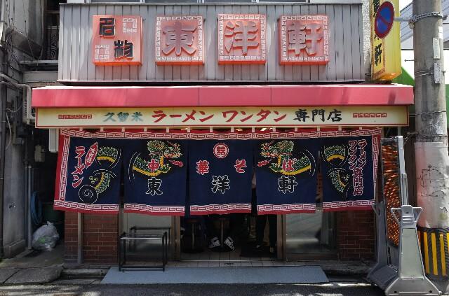 f:id:fuku-taro:20190505221312j:image