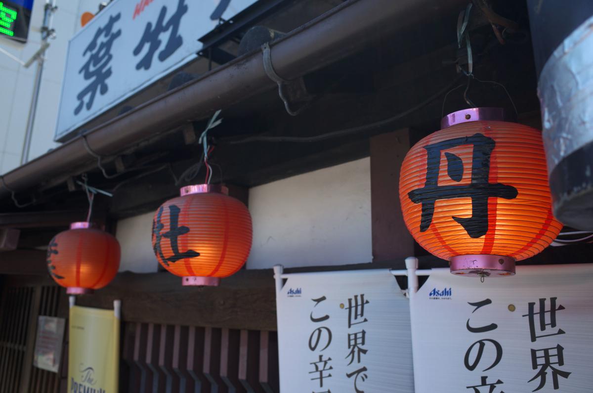 f:id:fuku-taro:20190602144905j:plain