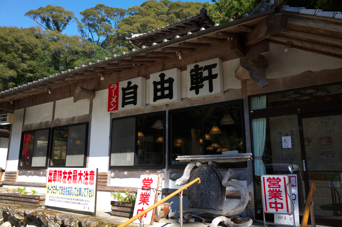 f:id:fuku-taro:20190608154331j:plain
