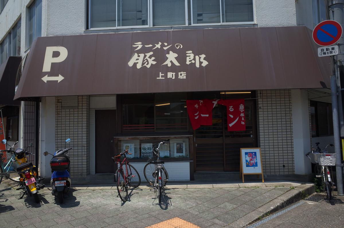 f:id:fuku-taro:20190608160503j:plain