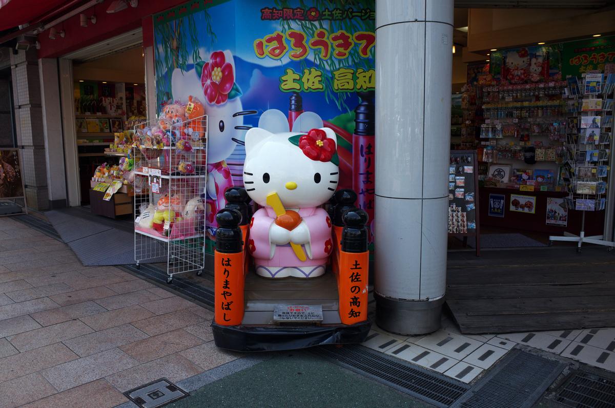 f:id:fuku-taro:20190615215103j:plain