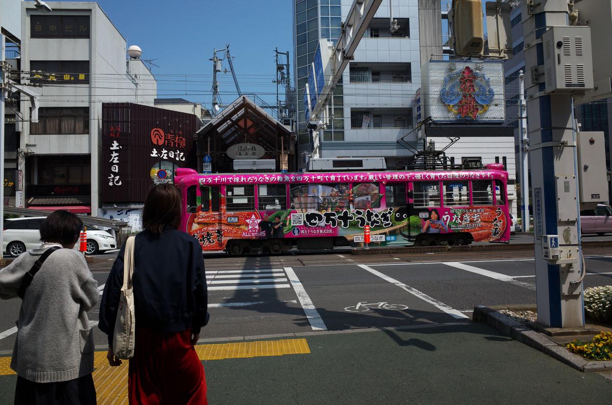 f:id:fuku-taro:20190615215210j:plain