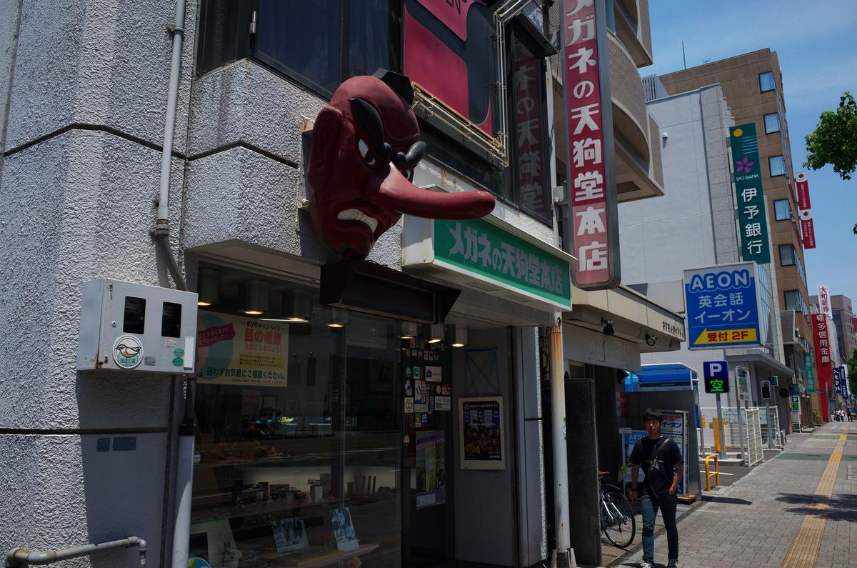 f:id:fuku-taro:20190615223101j:plain