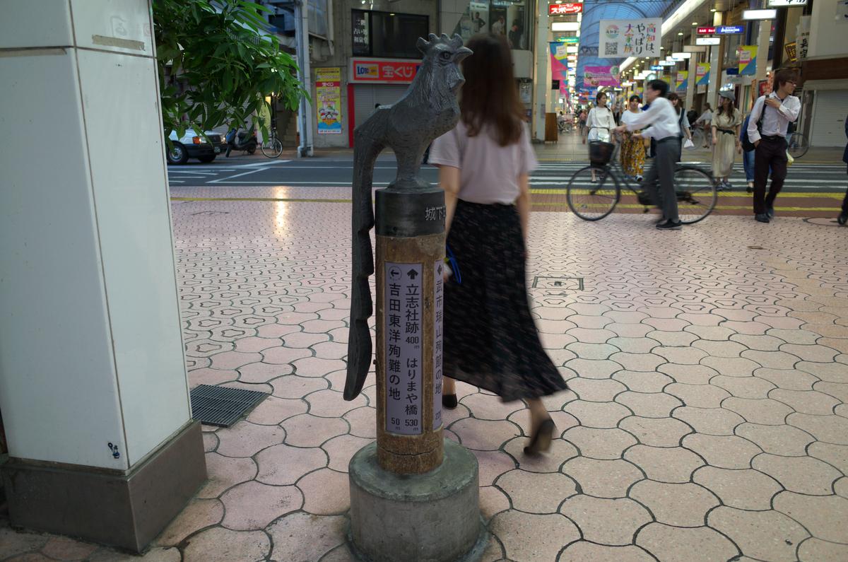 f:id:fuku-taro:20190615223345j:plain