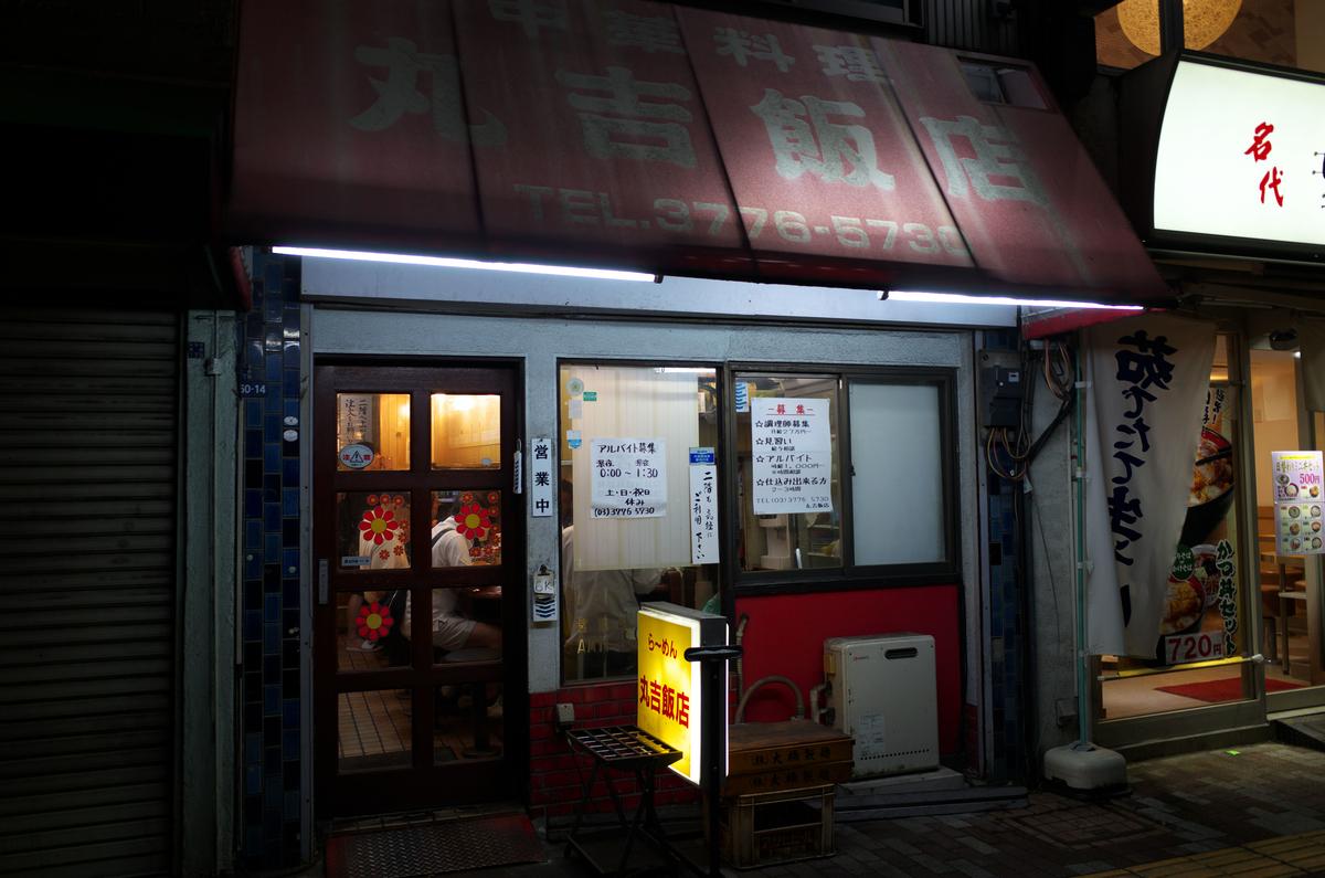 f:id:fuku-taro:20190624092242j:plain