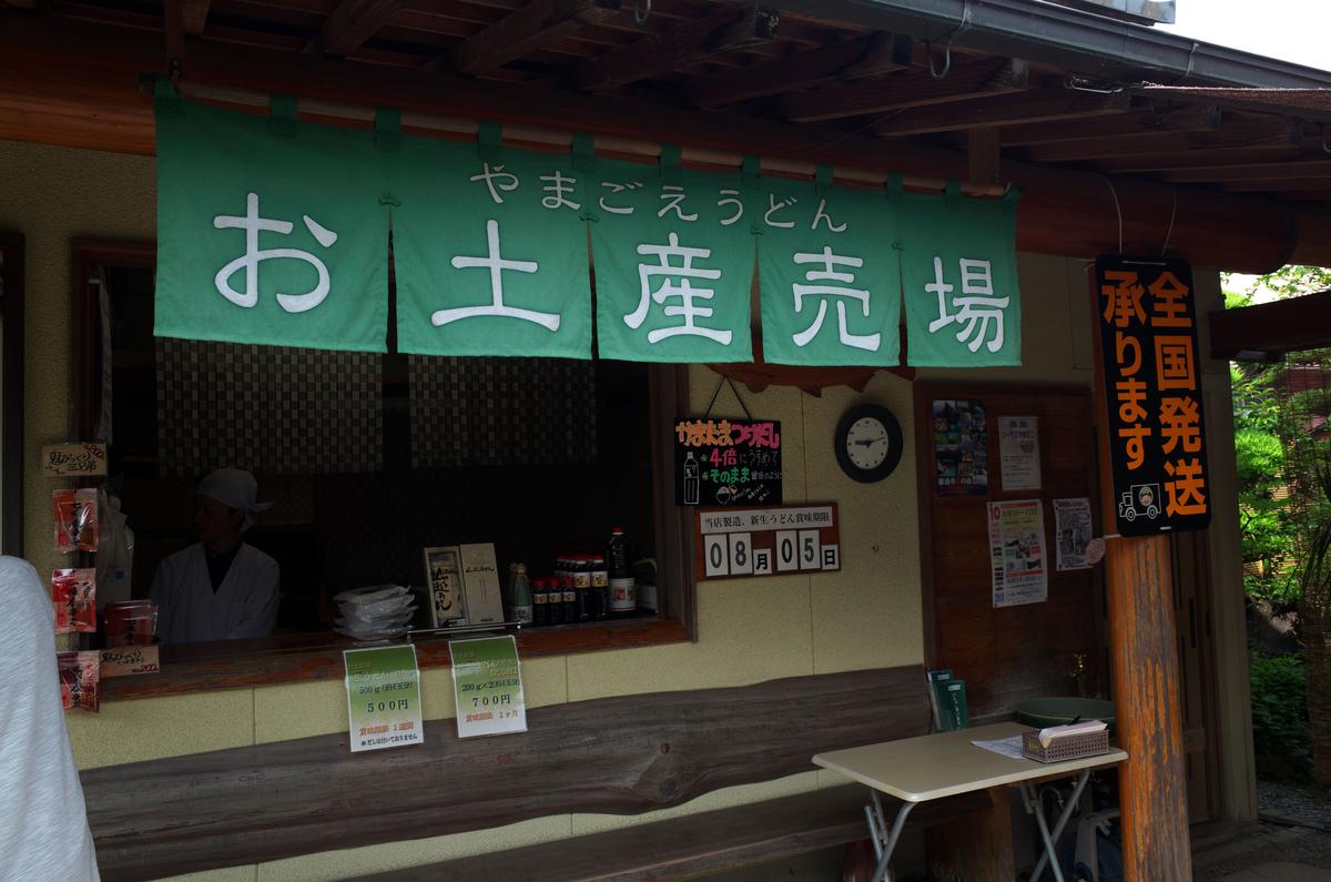 f:id:fuku-taro:20190630111419j:plain