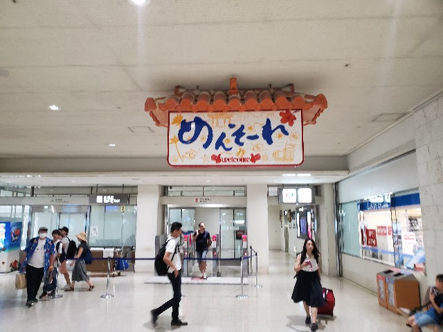 f:id:fuku-taro:20190804091151j:image