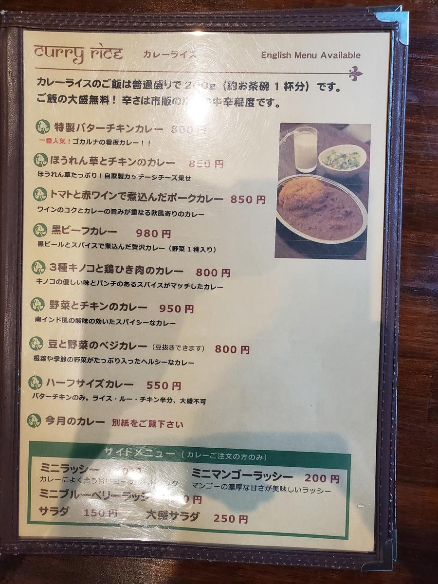 f:id:fuku-taro:20190818222720j:plain