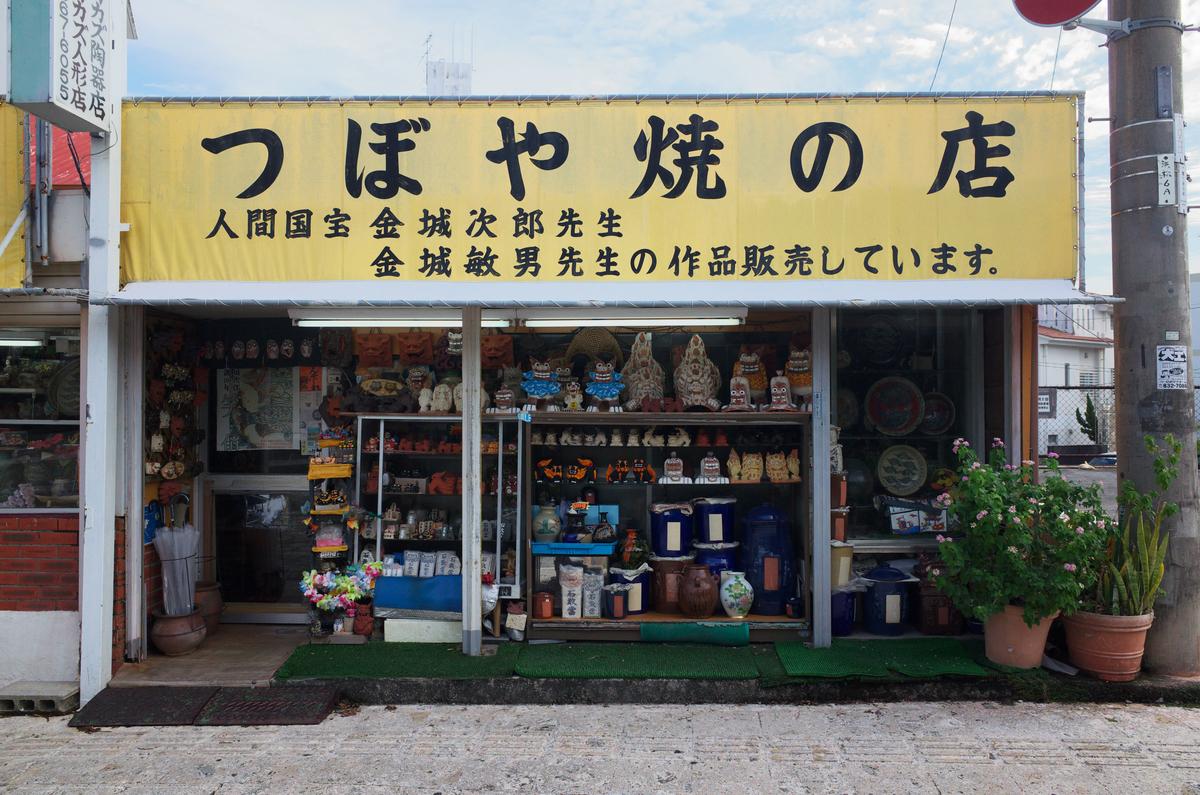 f:id:fuku-taro:20190831085019j:plain