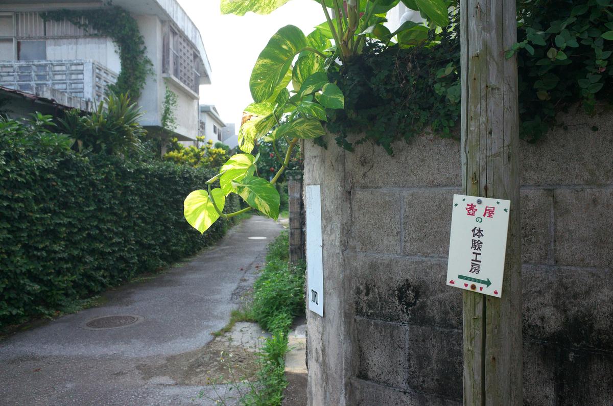 f:id:fuku-taro:20190831090648j:plain