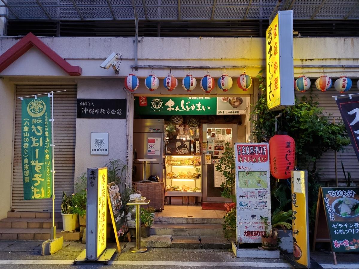 f:id:fuku-taro:20190908180551j:plain