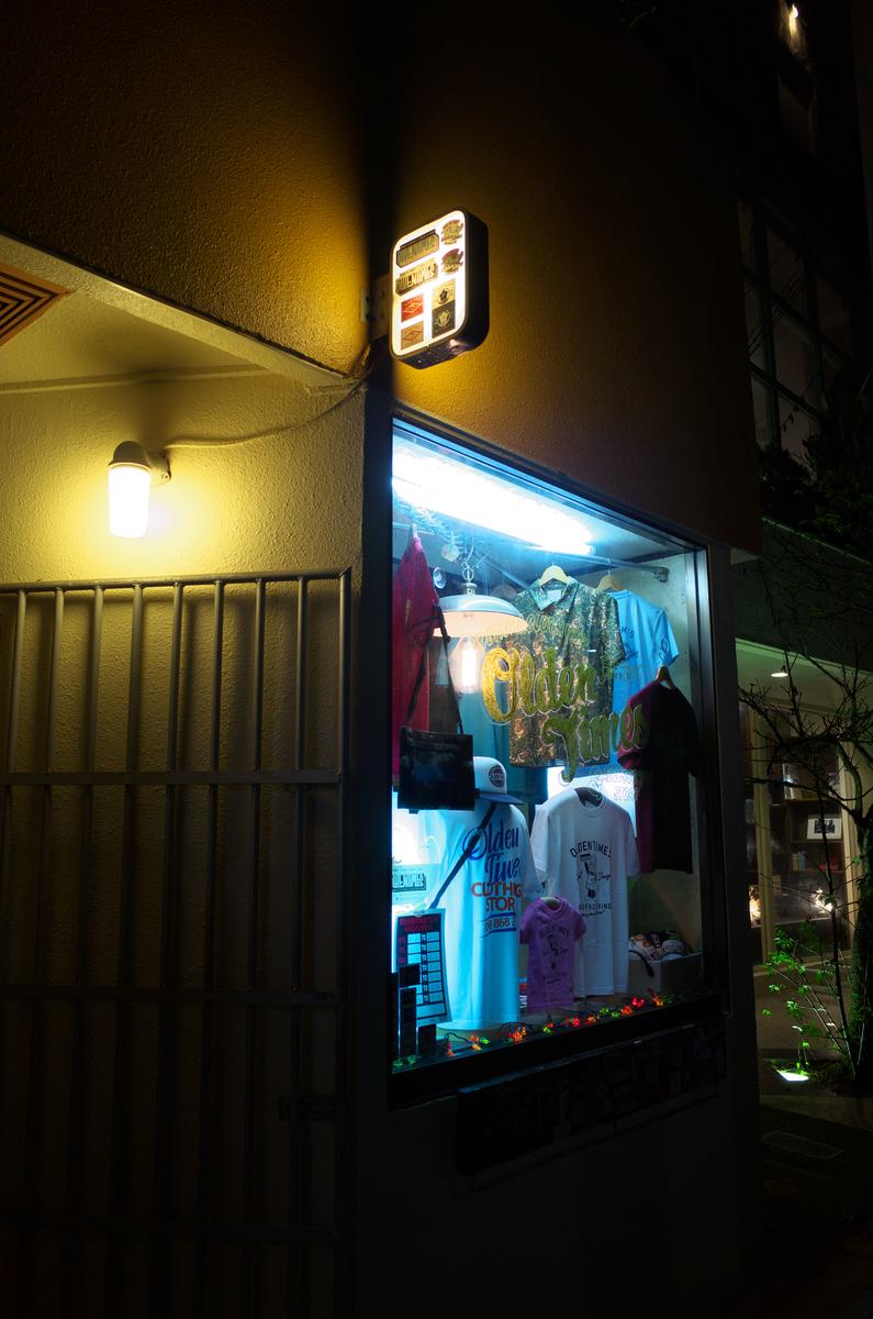 f:id:fuku-taro:20191006223451j:plain