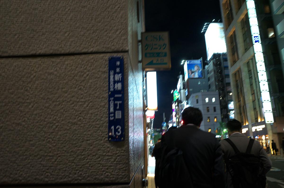 f:id:fuku-taro:20191207151306j:plain