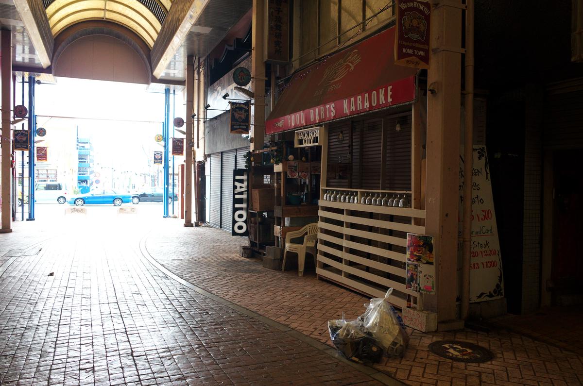 f:id:fuku-taro:20200112230639j:plain
