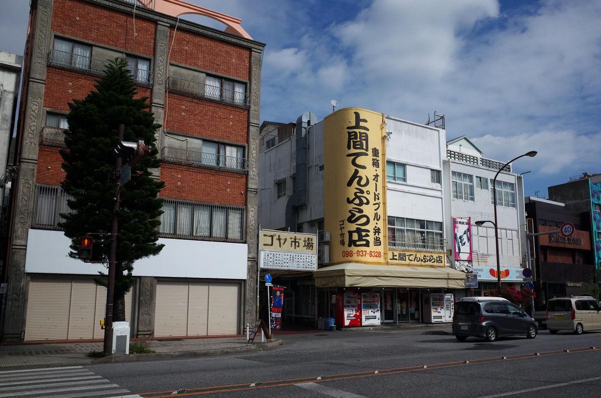 f:id:fuku-taro:20200112231419j:plain