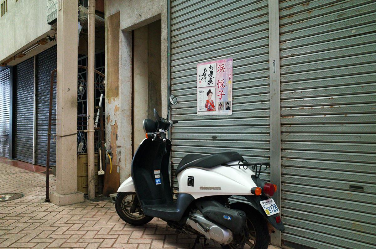 f:id:fuku-taro:20200112231525j:plain