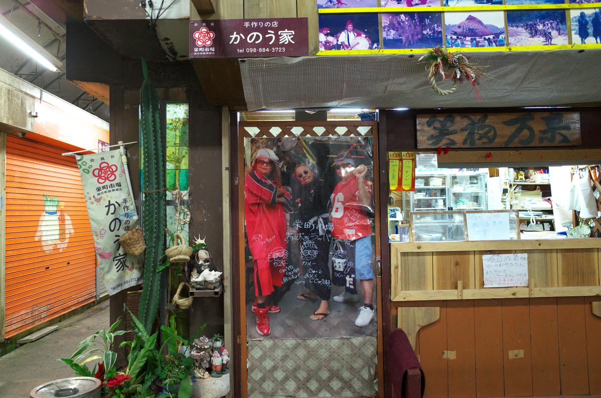 f:id:fuku-taro:20200113183010j:plain