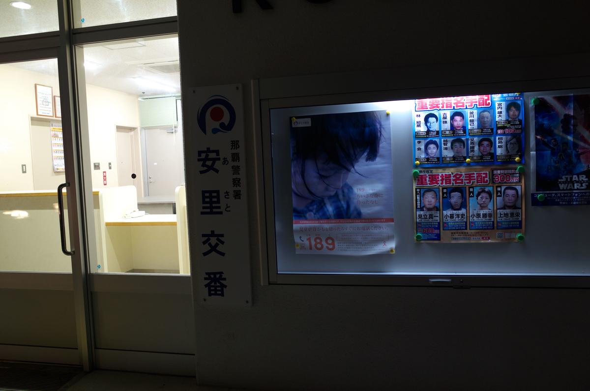 f:id:fuku-taro:20200113183706j:plain