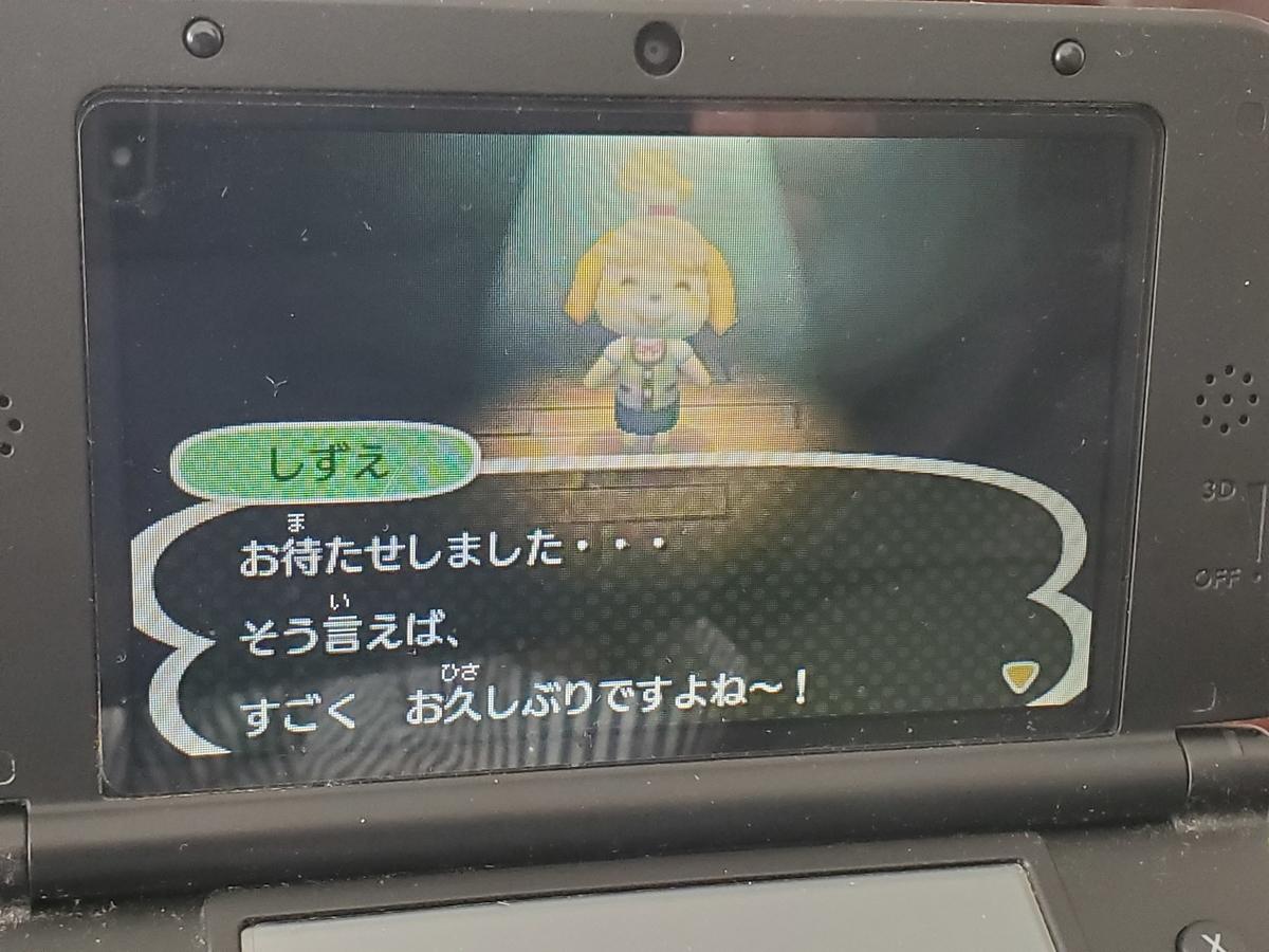 f:id:fuku-taro:20200405212332j:plain