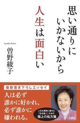 f:id:fuku-taro:20200510212859j:plain
