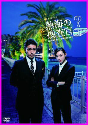 f:id:fuku-taro:20200510213925j:plain