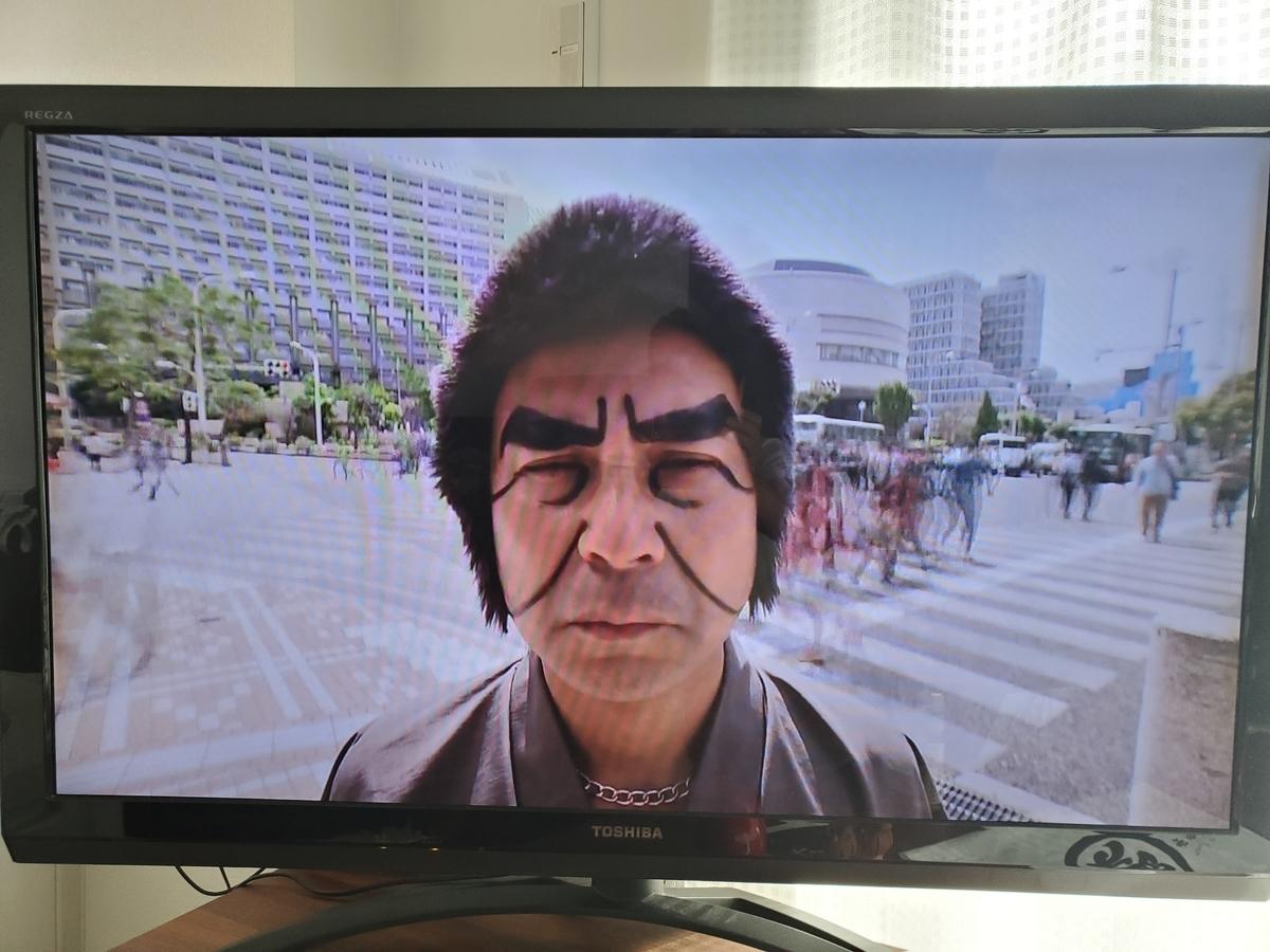 f:id:fuku-taro:20200628220054j:plain