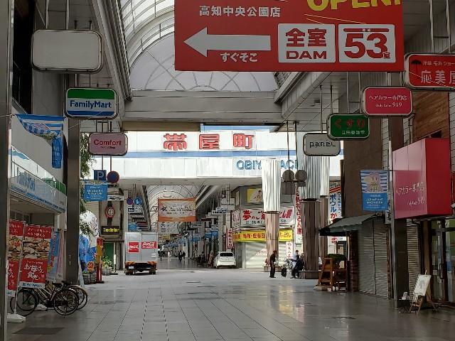 f:id:fuku-taro:20201010090452j:image