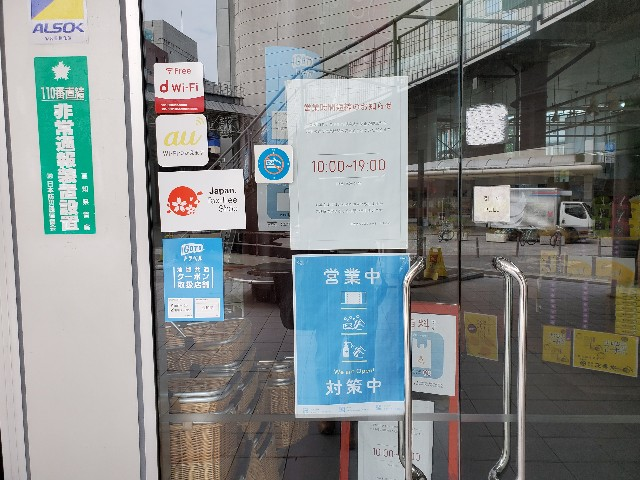 f:id:fuku-taro:20201010090542j:image