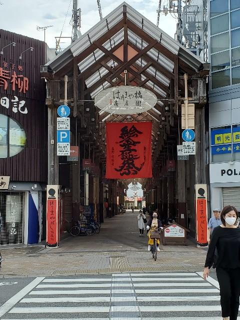 f:id:fuku-taro:20201010090734j:image