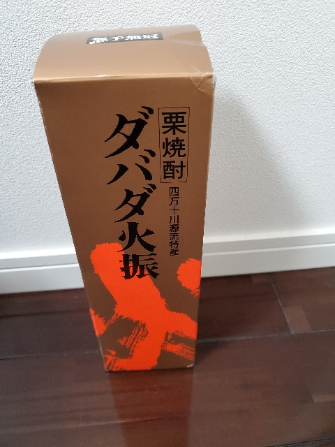 f:id:fuku-taro:20201011211147j:image