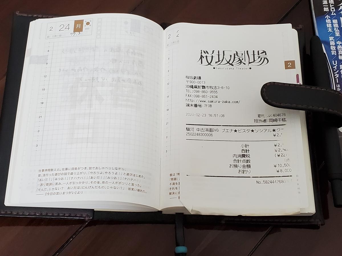 f:id:fuku-taro:20201101220334j:plain