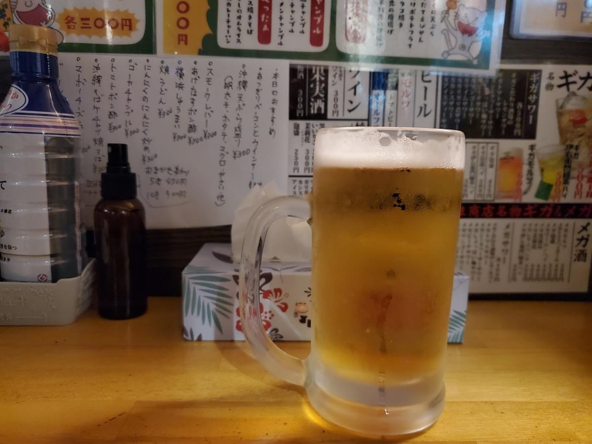 f:id:fuku-taro:20201108231510j:plain