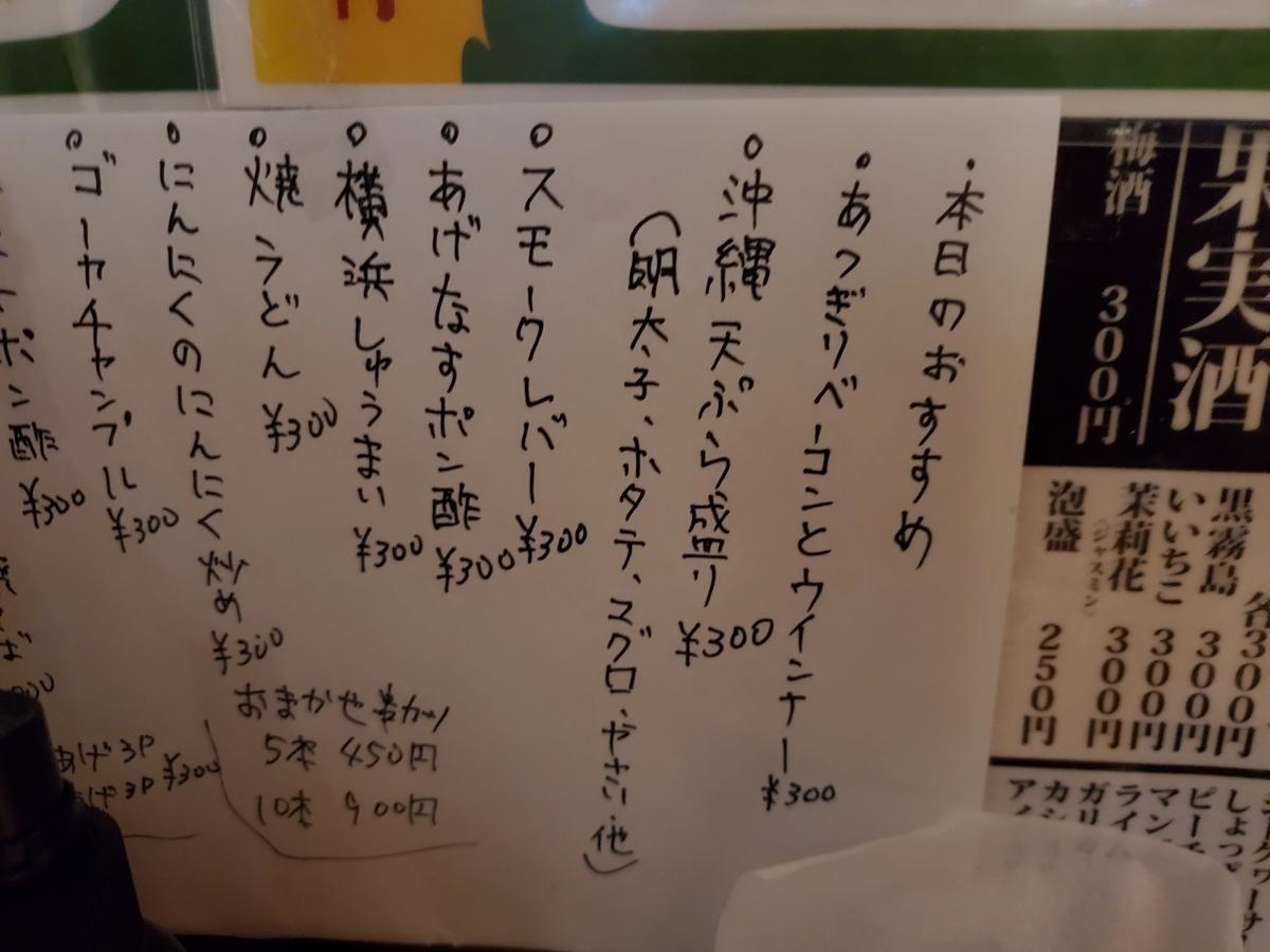 f:id:fuku-taro:20201108231637j:plain